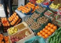 کاهش نرخ میوه با آغاز ماه رمضان