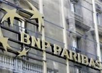 تهدید آمریکا به جریمه 16 میلیارد دلاری غول بانکی فرانسوی