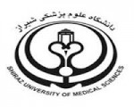 جذب پرستار و بهیار در دانشگاه علوم پزشکی شیراز