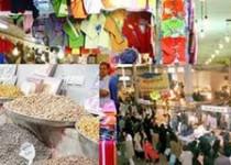 برپایی 25 نمایشگاه ویژه ماه رمضان از اول تیرماه