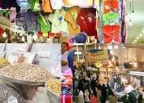 آغاز بهکار نمایشگاههای طرح ضیافت ویژه ماه مبارک رمضان