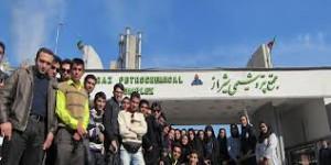 اسامی پذیرفته شدگان در پتروشیمی شیراز