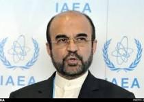 سخنرانی نجفی در نشست شورای حکام آژانس بینالمللی انرژی اتمی