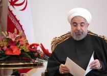 رئیسجمهور عید فطر را به سران کشورهای اسلامی تبریک گفت