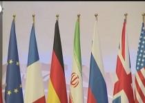آغاز دهمین روز مذاکرات ایران و 1+5