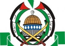 بیانیه جنبش حماس به مناسبت عید سعید فطر
