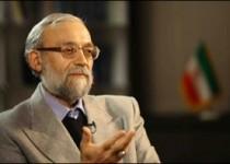 اعتراض ایران به کمیسر عالی حقوق بشر