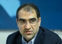 وزیربهداشت:نگران سقطهای غیرقانونی هستم