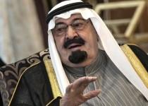 ائتلاف مالکی عربستان را به حمایت از داعش و القاعده متهم کرد