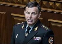 وزیر دفاع جدید اوکراین: کریمه را پس میگیریم