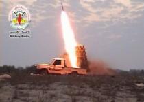 """آغاز عملیات""""بنیان مرصوص""""مقاومت فلسطین/ شلیک 60 موشک به اراضی اشغالی"""