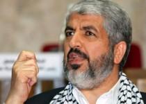 مشعل: پیش از هر آتشبسی، محاصره غزه باید پایان یابد