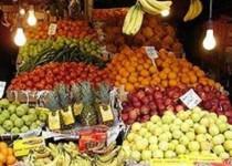 پیشبینی قیمت میوه بعد از ماه مبارک رمضان