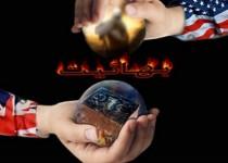 دفاع مجدد آمریکا از فرقه بهائیت و بهائیان ایران
