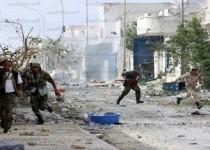 30 کشته در درگیریهای شدید بنغازی