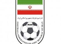 امضای تفاهمنامه همکاری فدراسیون فوتبال ایران و ژاپن