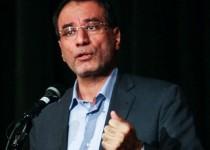 نامه 187 استاد دانشگاه به روحانی در حمایت از فرجیدانا