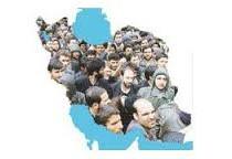 ایران 78 میلیونی شد