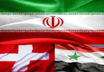 نشست سه جانبه ایران، سوریه و سوئیس