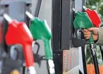 دستور جدید گازوئیلی دولت به وزارت نفت