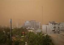وزش باد و گرد و خاک در تهران طی 3 روز آینده