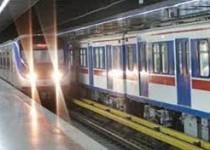 مصدومیت 9 نفر در حادثه خط دو مترو تهران