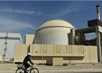 توافق همکاری ایمنی هستهای ایران و روسیه