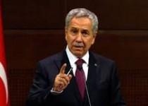 """""""زنان ترکیه در ملأعام نخندند""""!"""