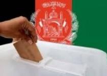 تعویق در اعلام نتايج انتخابات افغانستان