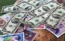 نرخ رسمی انواع ارز