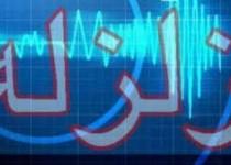 زلزله دیباج در سمنان را لرزاند