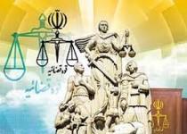 محاکمه معاون وزیر ارشاد دولت احمدی نژاد