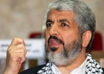 خالد مشعل:آتشبس دائم فقط با پایان حصر غزه قابلقبول است/جنگ حاضر امشب یا فردا تمام میشود