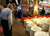 عید فطر ترمز افزایش قیمت مواد غذایی را کشید
