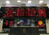 ریزش قیمت ها در بورس شدت گرفت