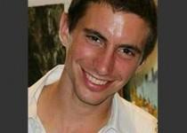 رژیم صهیونیستی کشته شدن سربازش را تایید کرد