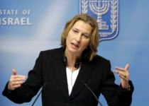 لیونی: حماس غزه را به عباس تحویل بدهد