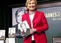 هیلاری کلینتون: داعش را خودمان ساختیم