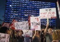 تظاهرات صدها اسرائیلی در اعتراض به جنگ غزه