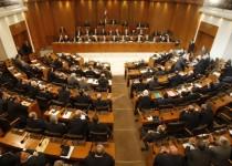 دهمین جلسه پارلمان لبنان برای انتخاب رئیسجمهور نیز بینتیجه ماند