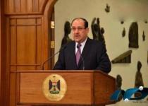 مالکی: دولت تنها با رای دادگاه فدرال تغییر میکند