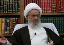 هشدار آیتالله مکارمشیرازی نسبت به فعالیت فرقههای نوظهور