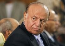 رئیسجمهور یمن خواهان مشارکت حوثیها در دولت وحدت ملی شد