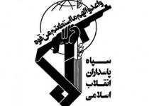 سرنگونی یک فروند پهپاد جاسوسی رژیم صهیونیستی توسط سپاه