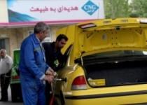 سناریوهای جدید کاهش مصرف بنزین