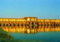 توصیههای رئیس جمهور در خصوص اصفهان