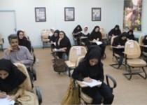 اطلاعیه شرکت ملی نفت ایران درباره نتایج آزمون استخدامی سال ١٣٩٢