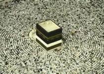 شروط عربستان برای برگزاری حج تمتع