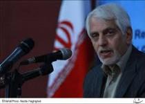 جزییاتی از جاسوسی چینیها در صنعت نفت ایران