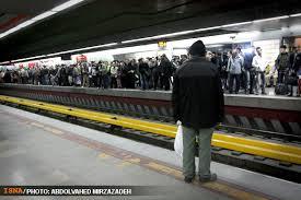 قطار شهری پای یک زن را قطع کرد
